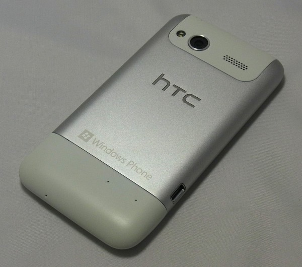 HTC Radar im Test (2/2): Grundsolide zum fairen Preis ...