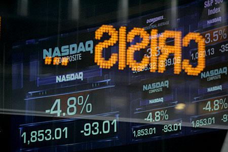 Börsenticker in New York: Diskursives Debakel (Keystone)