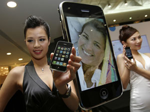 iPhone in Hong Kong (Bild Keystone)