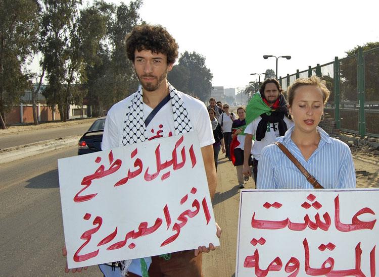 AEGYPTEN NAHOST KONFLIKT PROTEST