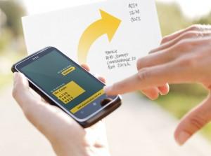 Briefmarke kaufen per SMS - eine neue Dienstleistung der Schweizer Post.