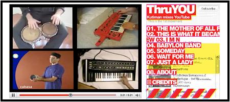 Thru You: Kutiman macht YouTube-Funk (Screenshot)