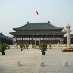 Hauptgebäude der Nationalbibliothek Chinas in Peking (Bild: wikipedia.de)